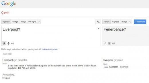 fenerbahce-translate-e