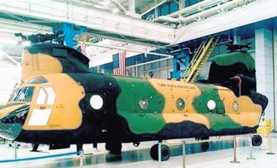 Chinook-CH 47F, TSK'nın Envanterine Giriyor