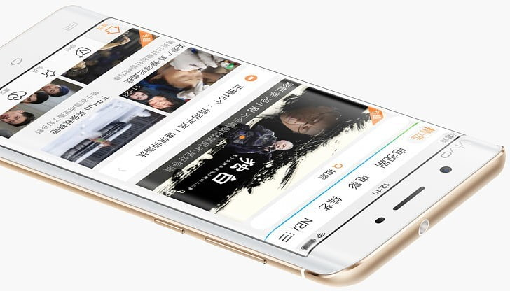 vivo-xplay-5-elite