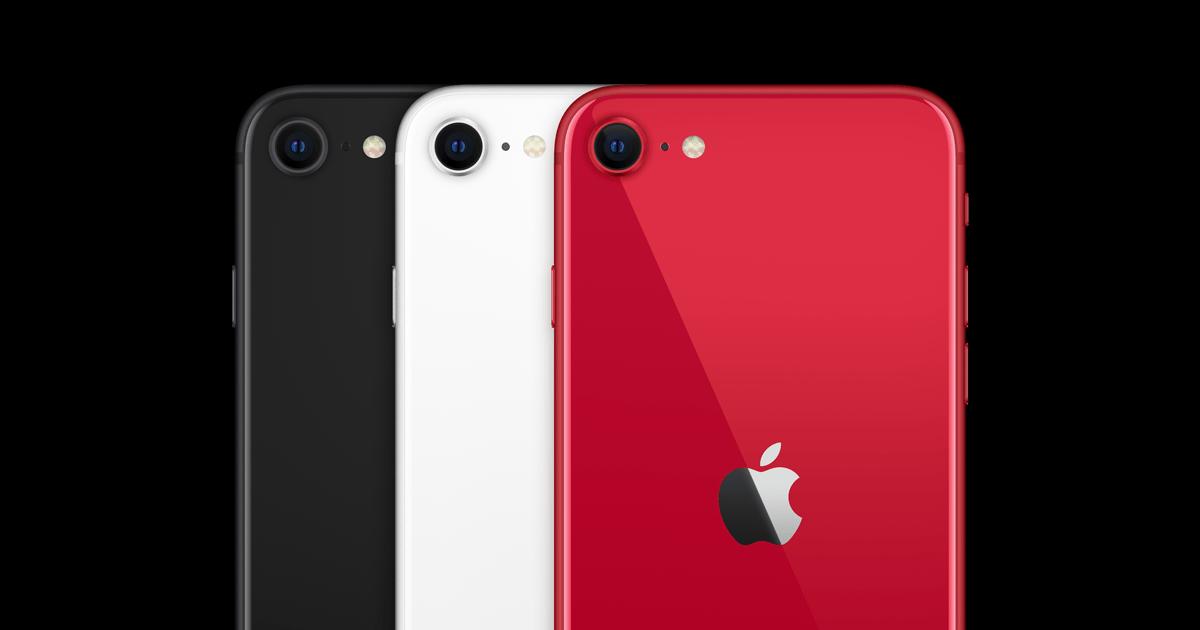 Yeni iPhone SE Türkiye'de Resmen Satışa Çıktı!