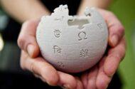 10 Yıl Sonunda Vikipedi'nin Arayüzü Değişiyor