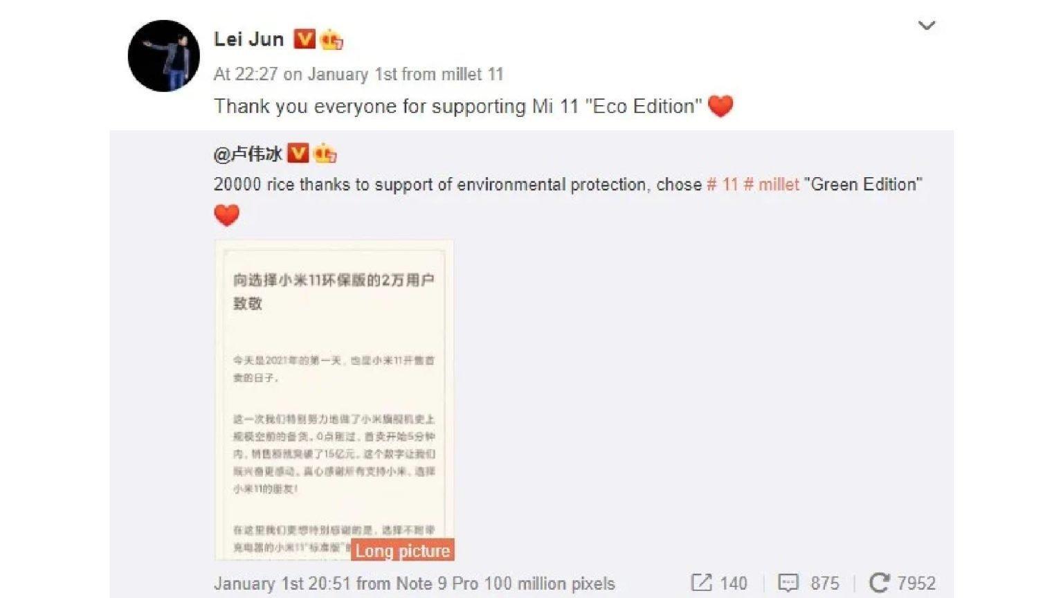 Xiaomi Mi 11, 5 Dakikada 350.000 Adet Satmayı Başardı!